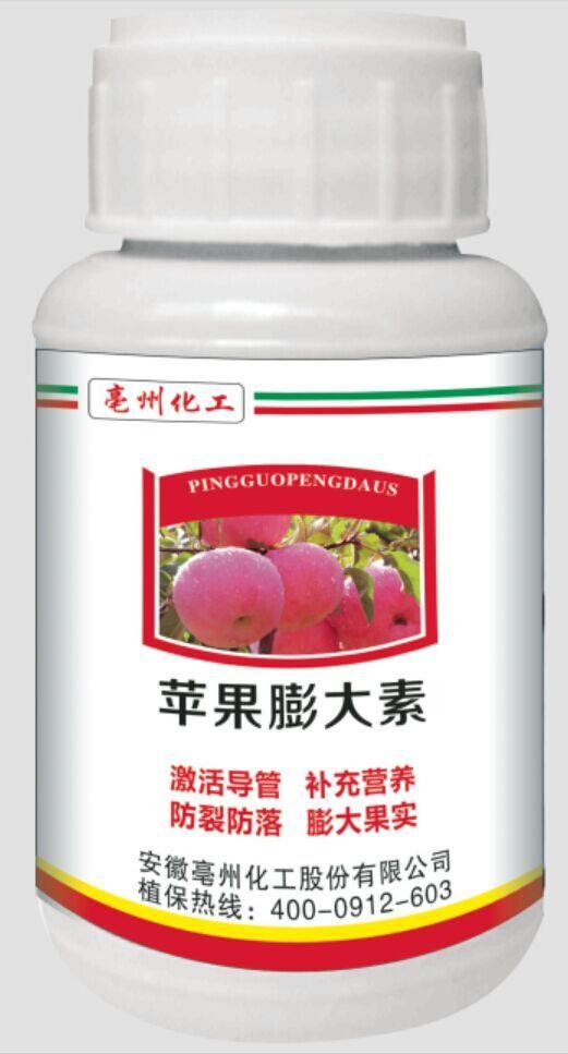 苹guo膨da素